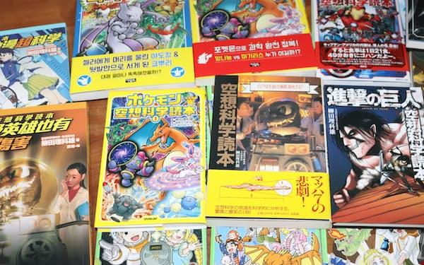 著書の数々。中国・韓国など海外でも刊行されている