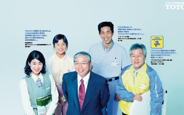 社長就任直後、全国紙に「リモデル新宣言」の広告を出した。