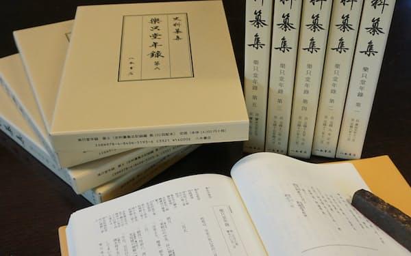 「楽只堂年録」は当時の社会や文化を知る一級史料でもある