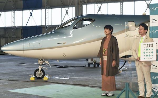 バイオジェット燃料によるフライトの発表会に臨むユーグレナの出雲充社長(右)(6月、東京都大田区)