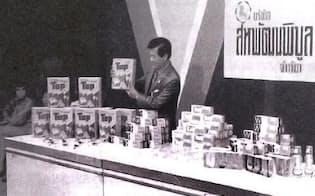 商品の宣伝にはテレビ番組も活用した