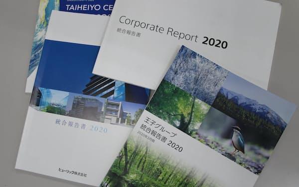 企業は統合報告書などを通じて気候変動対策への取り組みを発信しているが……