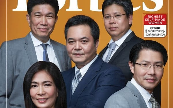 長男のタマラート(中央)ら第3世代へのバトンタッチを進める(C)Forbes THAILAND