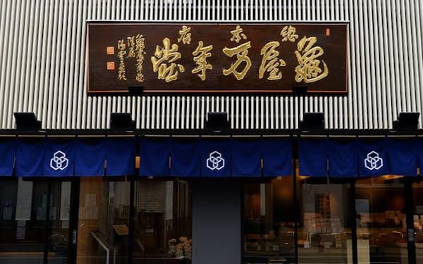 亀屋万年堂の東京・自由が丘総本店
