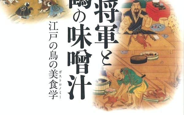 (講談社・1980円) すが・ゆたか 63年長崎県生まれ。東京大学教授。専門は民俗学。著書に『修験がつくる民俗史』『川は誰のものか』など。 ※書籍の価格は税込みで表記しています