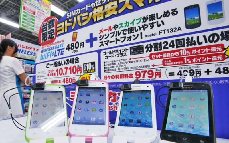 サービス各社が小売店と連携し使いやすい環境が整ってきた(東京都千代田区のヨドバシカメラマルチメディアAkiba)