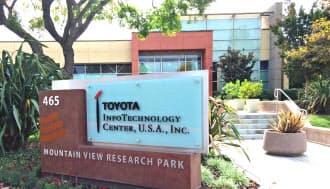 トヨタはシリコンバレーにも拠点を設けている