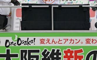 橋下市長は街頭演説の先頭に立って都構想への賛同を呼び掛ける(3月29日、大阪市生野区)