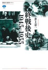 (講談社・1650円 ※書籍の価格は税抜きで表記しています)