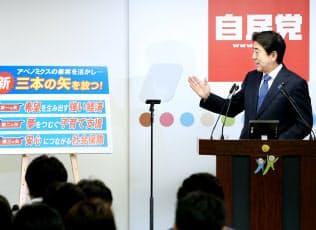9月24日、新たな3本の矢を発表する安倍首相