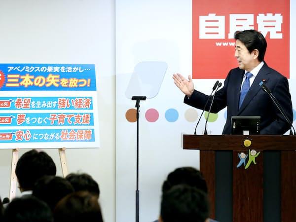 24日、自民党総裁再選が正式決定し記者会見する安倍首相