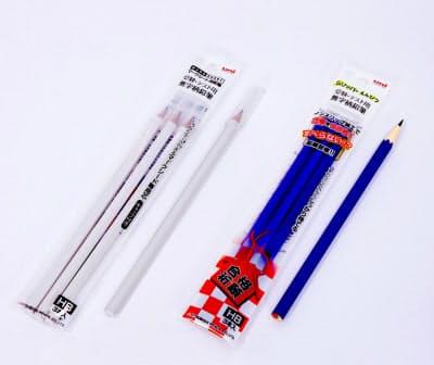 試験対策用の鉛筆も