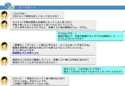 「進研ゼミ+」はタブレット上で「赤ペンコーチ」とメッセージをやりとりして学習アドバイスを受ける