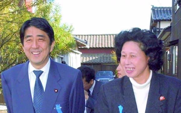 安倍官房副長官(左)と笑顔で話す曽我ひとみさん(新潟県真野町、当時)