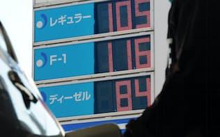 レギュラーガソリンを1リットル105円で販売するガソリンスタンド(14日、東京都板橋区)