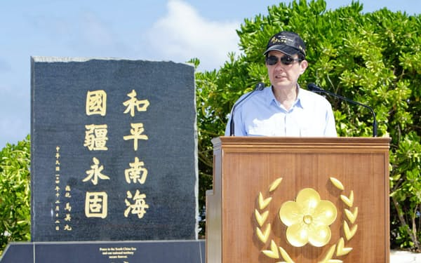 28日、太平島で声明を発表する馬総統=台湾総統府提供
