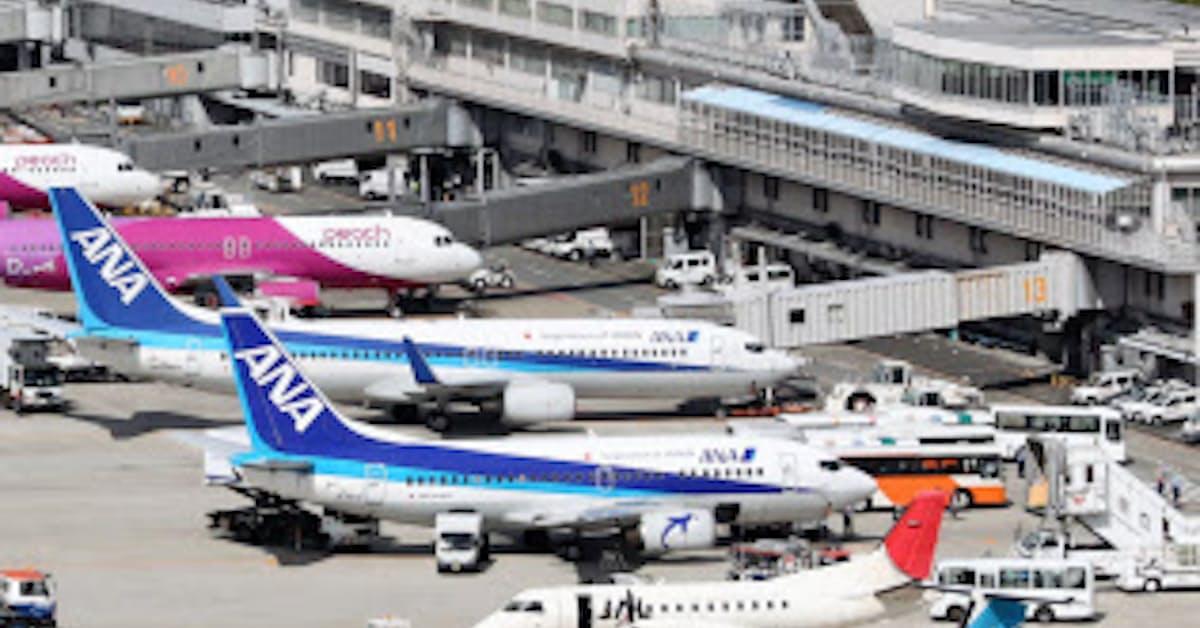空港 路 福岡 増設 滑走