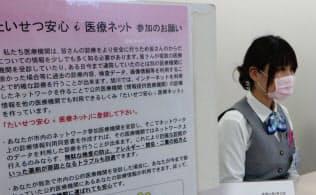 旭川赤十字病院(北海道旭川市)は地域での診療情報の共有を主導している