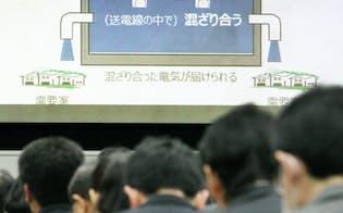 経産省が開いた電力小売り自由化の一般向け説明会(17日、東京・霞が関)