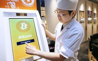 ビットコインは都内の回転ずし店でも使える(東京都中央区)