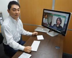 新六本木クリニックでは、インターネットを介した動画でも診察を受けられる