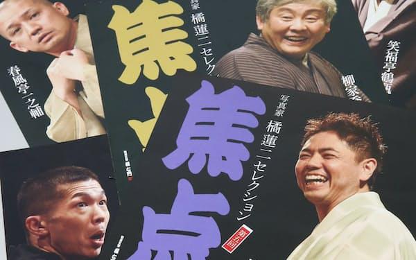 第5回では上方の春蝶が東京の二ツ目、柳亭小痴楽と滝川鯉八の2人を迎え撃つ。漫才のロケット団も出演する。全席指定3800円。