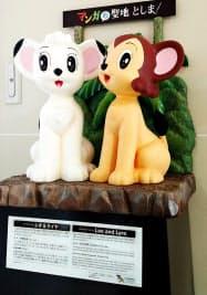 「ジャングル大帝」のレオとライヤのモニュメント(豊島区)