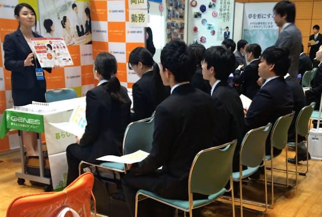 マイナビ就職セミナーで地元企業の説明を聞く学生(岡山市)