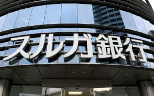 スルガ銀行(静岡市駿河区)