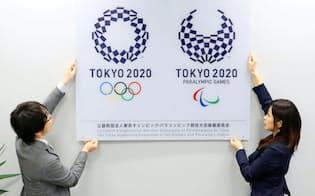 旧エンブレムの白紙撤回騒動をへて、東京五輪・パラリンピック大会の新しいエンブレムが決まった=共同