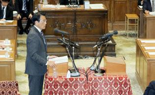 党首討論で民進党の岡田代表は安倍首相に「いまの憲法でいい」と言い切った(18日午後)