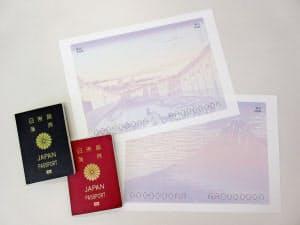 外務省が発表した2019年度に導入する新しいパスポートのデザインのイメージ=外務省提供・共同
