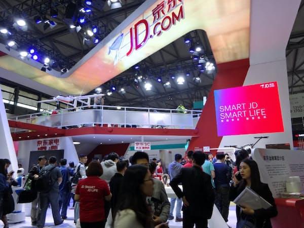 「CESアジア」には現地の流通企業「京東集団(JDドットコム)」なども出展した