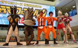 ウルトラマンシリーズは今年で放送開始50年を迎える(5月15日、東京都豊島区で開催された「ウルトラマンフェスティバル」の記者発表会)