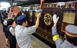ななつ星は5月7日から運行を再開した(JR博多駅)