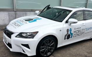 イタリアのレンツィ首相らがトヨタの自動運転車に試乗した(写真は2015年10月に公開した車両)