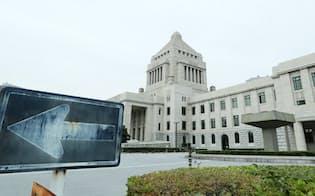 150日間の会期終え閉幕する国会(1日午前)