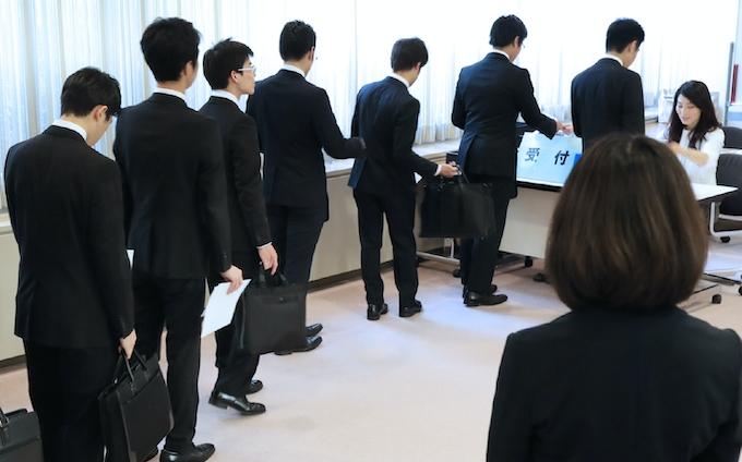 横浜銀行 面接