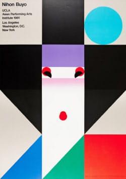 田中一光「Nihon Buyo」(1981年、国立国際美術館蔵) (C) Ikko Tanaka/licensed by DNPartcom