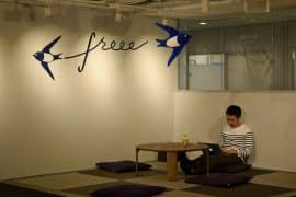 五反田にあるfreeeのオフィス