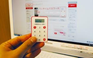三菱東京UFJ銀行のワンタイムパスワードのカード