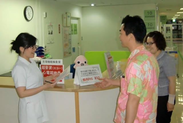 常磐病院は都市部からの医師の採用に力を入れる(福島県いわき市)