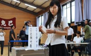 投票する山本美有さん(18)