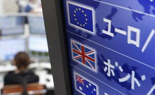 金融市場では今後、様々な善後策が浮かぶなかで英国のEU離脱が延期されるとの予想が目立つ