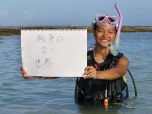 天野尚美(18)専門学校生、那覇市在住