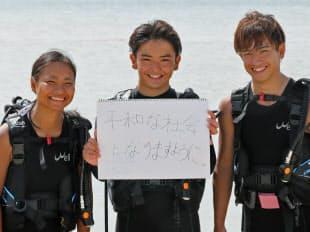 金城瞬(中央、18)専門学校生、沖縄県西原町在住