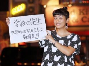 内間麻乃(18)予備校生、沖縄県嘉手納町在住。9月から台湾の大学に進学