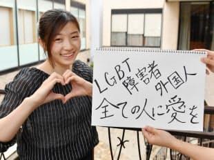 小菅麻優子(19)大学生、米国出身、東京在住