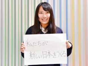 土井優果(17)高校生、大阪府東大阪市在住。7月4日で18歳に
