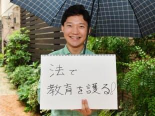 山村将也(19)大学生、横浜市在住